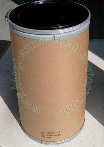 Sulfachloropyridazine sodium Powder (XZ54730001)