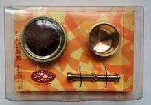 Iranian Saffron Gift Set