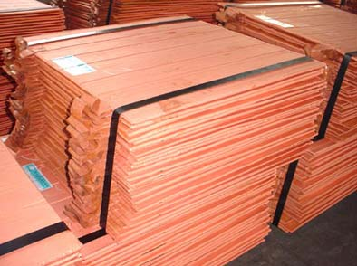 Copper Cathodes from Germany (Bulk Supply).