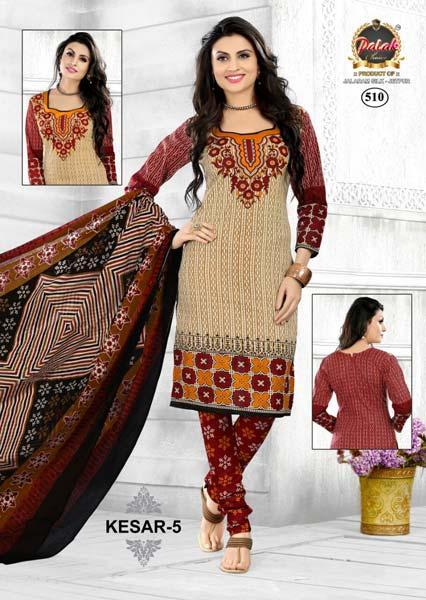 0067fa3a76 Buy Daily Wear Palak Kesar-5 Printed Cotton Dress Material from SIBI ...