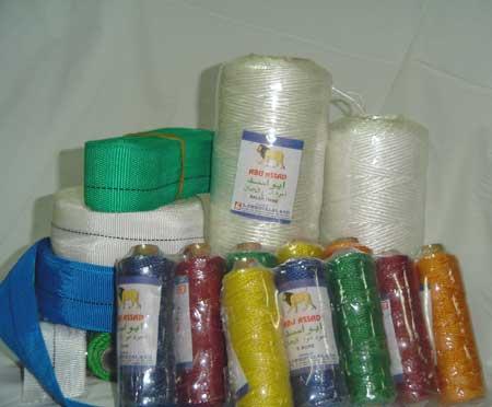 Plastic Ropes-LC PP 005 (Item Code : LC PP 00)