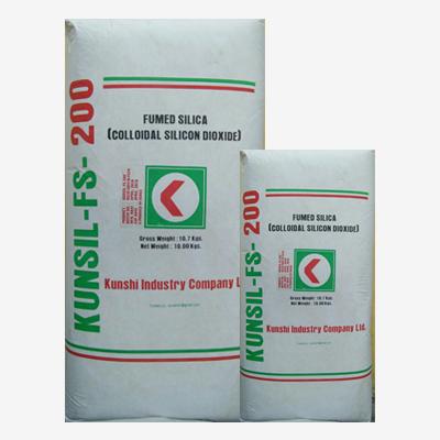 Aerosil Fumed Silica ( Collodial Silicon Dioxide