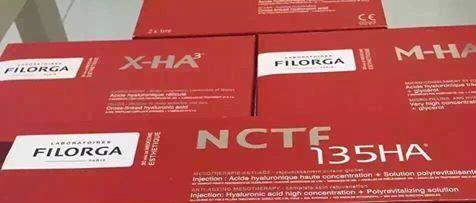 NCTF 135HA Injection Manufacturer in Uppsala Sweden by Realself