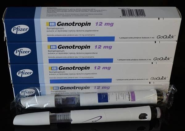 Hgh Pharma $ Lapakonlineindonesia id
