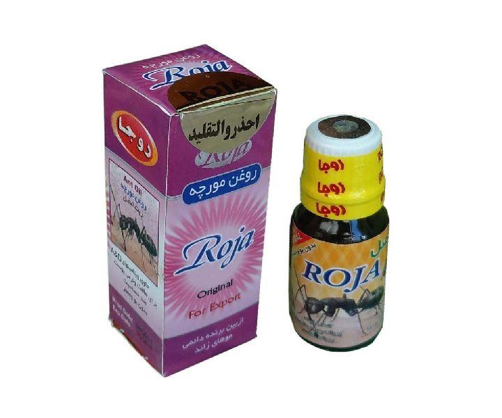 Roja Ant Egg Oil (P0061X1)