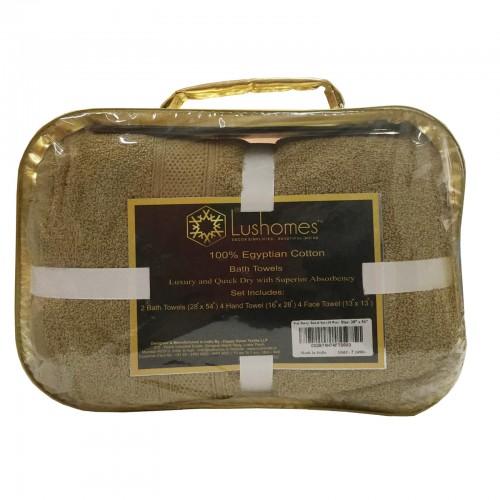 Lushomes Beige Towel Gift Set (10 pcs)