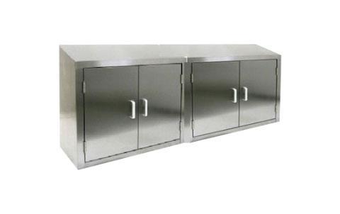 Wall Dish Cabinet Hinged Doors