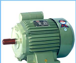 Motor single induction phase ac Shop Single