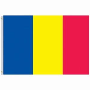 Nylon Andorra Civil Flag