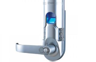 BIO METRIC Access Lock