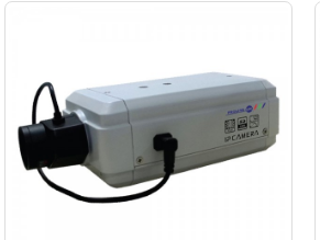 Megapixel CMOS ip box camera