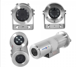 explosion proof housing