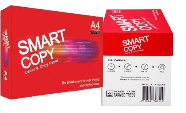 Smart Copy A4 Copy paper