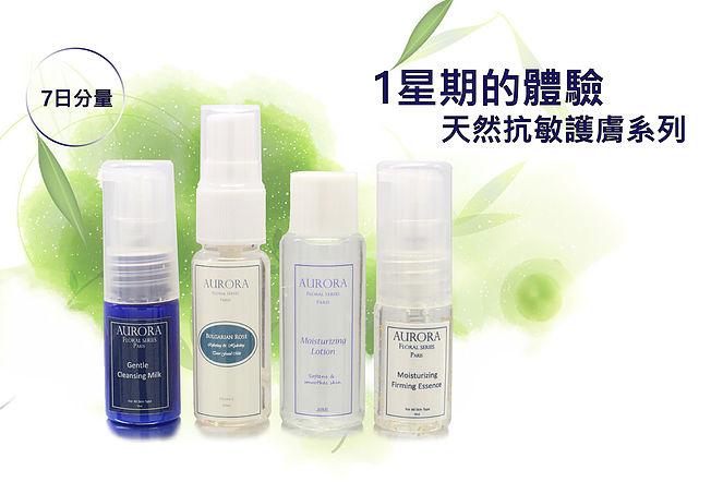Aurora Pre Makeup Facial Kit