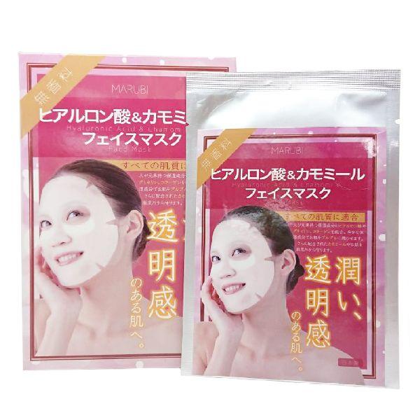 Marubi Hyaluronic acid and Chamomile Face Mask
