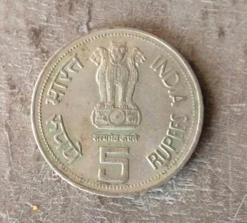 Indian Old Coin Manufacturer In