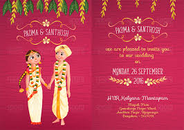 Buy Indian Wedding Invitation Cards From Regal Collection