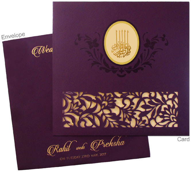 buy muslim wedding cards from regal collection indore
