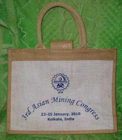 Jute Promotional Bag (PB - 001)
