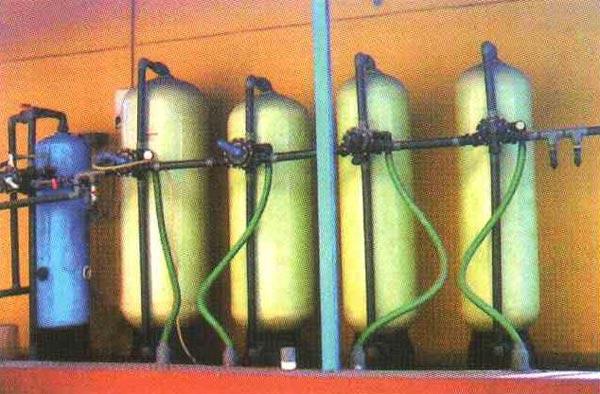 Water Demineralization Plant (Water Demineralizati)