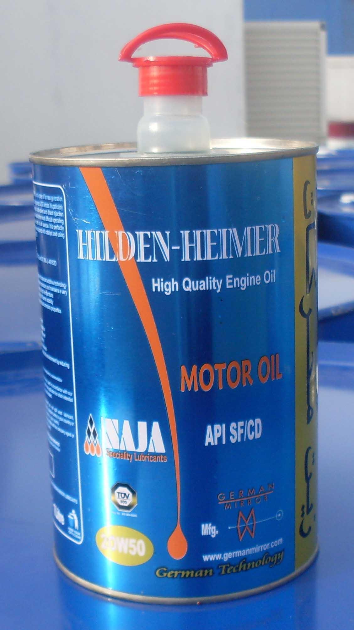 Petrol Engine Oil (20w 50 SF/CD)