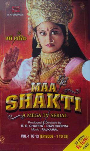 Maa Shakti 13 Dvd Set Manufacturer in Mumbai Maharashtra