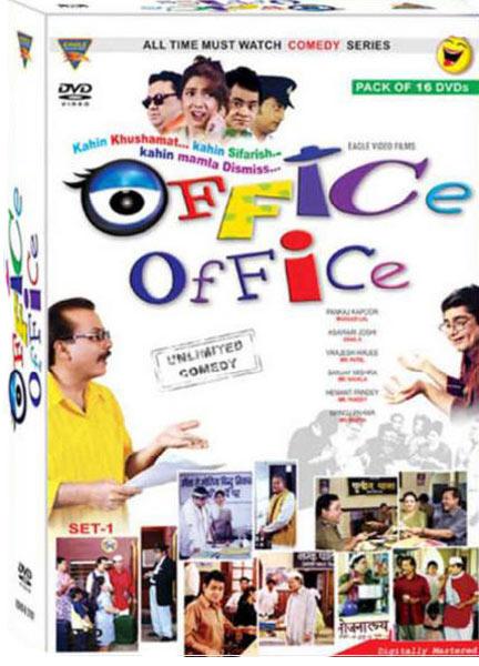 Office Office Sab Tv Serial Dvd Manufacturer in Mumbai