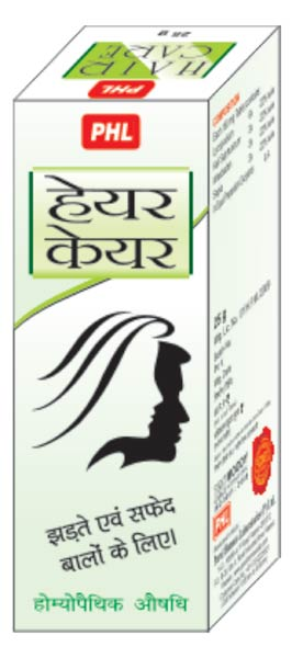 Buy Hair Care Tablets from Parul Homoeo Lab  Pvt  Ltd , Kanpur