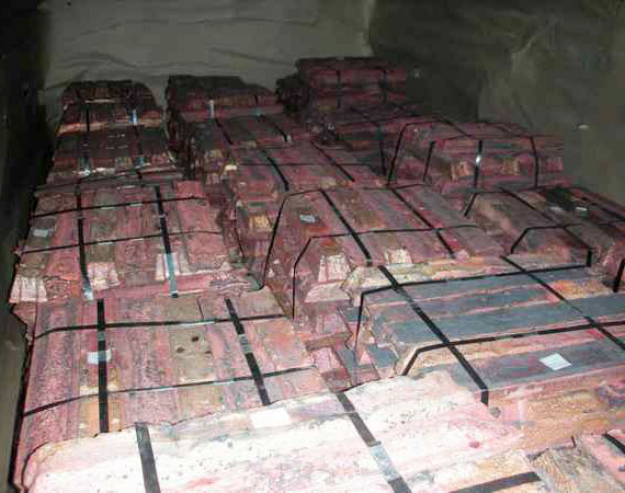 Buy Copper Ingots from Unique Procurement Services Pty  Ltd