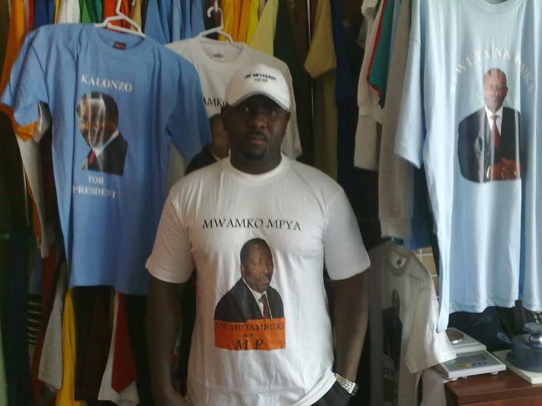 Election Photo Printed Tshirts (ELECTION KEN)