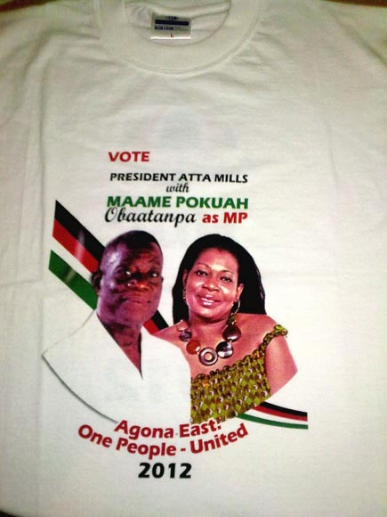 Ghana 1 - Election Photo Printed Tshirts (ELECTION KEN)