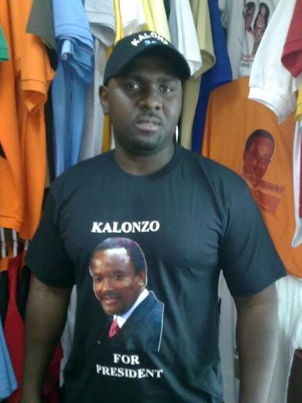 Kenya Presidential Tshirts (KL 2013)