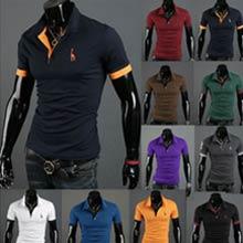 Polo Neck Fashion T Shirt 500 (PNF-1000)