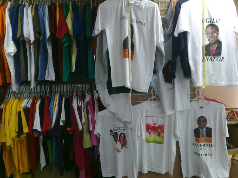 Printed T Shirts (KIDS)