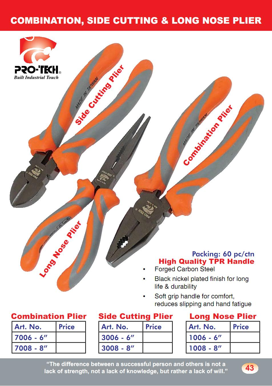 Combination Side Cutting and Long Nose Pliers (PL03)