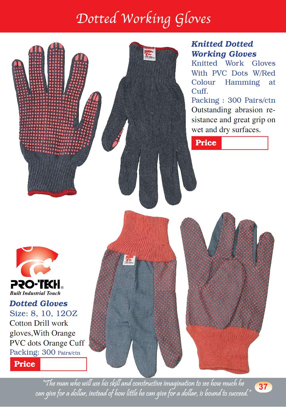 Dotted Working Gloves (LG4)