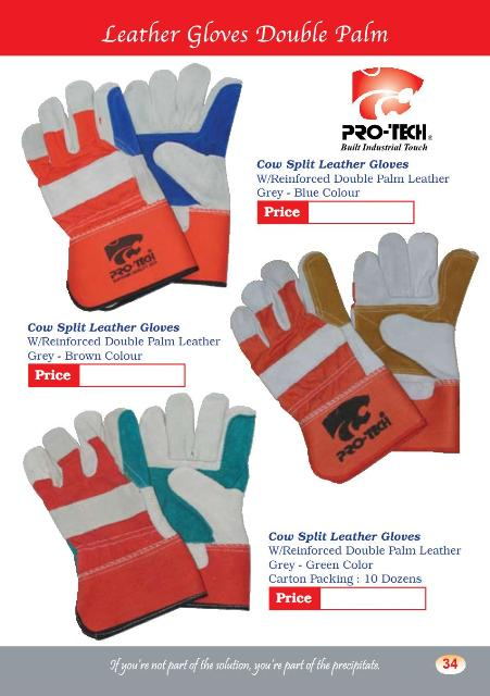 Protech Brand Leather Gloves Double Palm (LG1)
