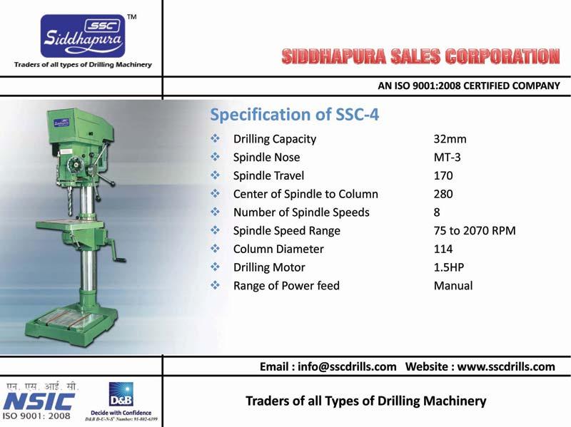 32mm Cap fine Feed Pillar Drilling Machine (SSC-4)