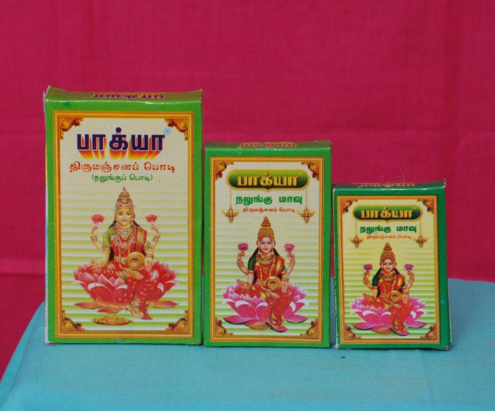 Bagya Nalungu Powder Manufacturer in POLLACHI Tamil Nadu India by