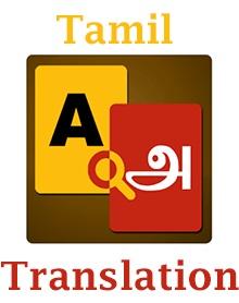 services english to tamil translation services from delhi delhi