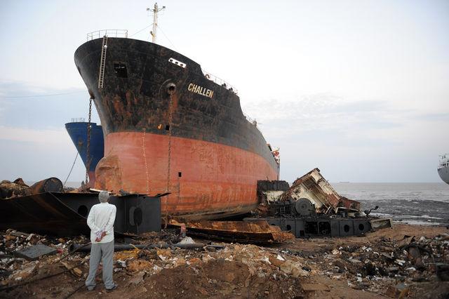 Scrap Vessel