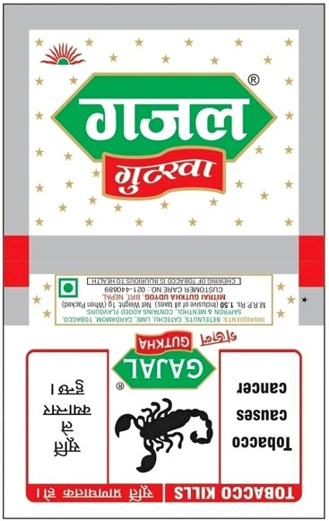 Buy gajal from mitrai gutkha udhyog nepal id 311941 gajal thecheapjerseys Gallery