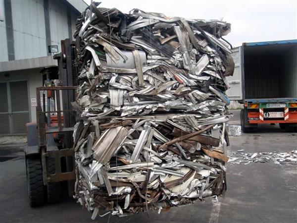 Aluminum Extrusion Scrap 6063 in Bulk from Usa ...  Aluminum Extrus...