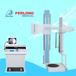 Medical Fluoroscopy X Ray Equipment Manufacturer, China | ID