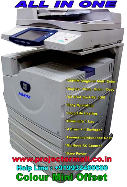 Xerox Machine Manufacturer In Cooch Behar West Bengal India By