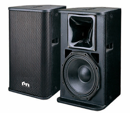 Pro Audio Speaker, Pro Audio Products (PW-8B)