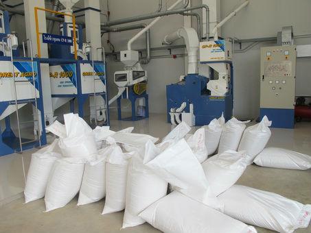 US Jasmine Long Grain Rice