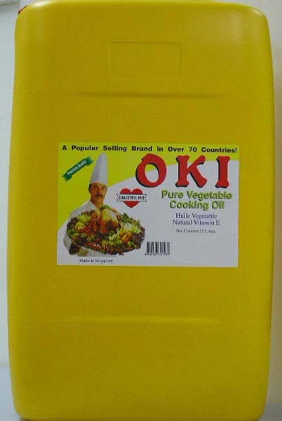 Vegetable Cooking Oil (Cooking oil)