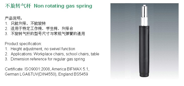 Buy Non Rotating Chair Gas Lift Spring From Foshan City