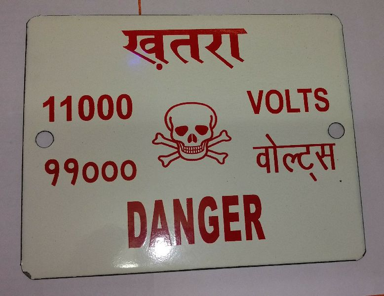 Buy 11000 Volt Danger Board from K D  Pandey & Bros